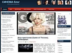 Синема блог