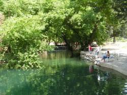 Рыбалка на горной речке в Улупынаре в Турции
