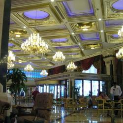 Club Hotel SERA - вид на главный вход