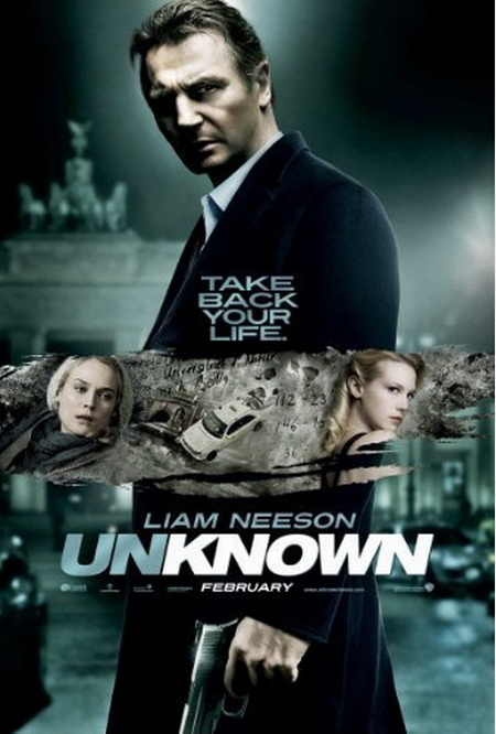 Неизвестный (Unknown) 2011 год