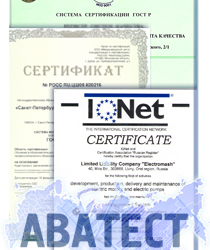 В чем суть сертификата ИСО 9001?
