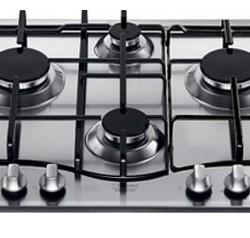 Универсальное решение для кухни: комбинация газовой конфорки и электрообогревателя