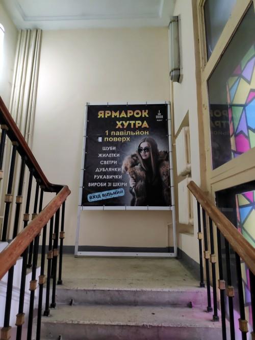 Меховая выставка-ярмарка на ВДНХ в Киеве